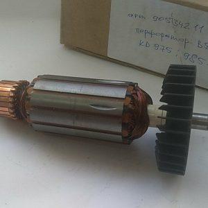 Ротор (якорь) 90534211 для перфоратора Black&Decker