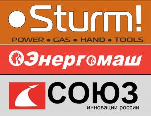 Ремонт отбойного молотка Sturm