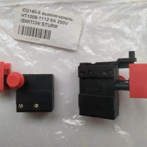 Купить выключатель для сетевого шуруповерта Sturm ID 2140