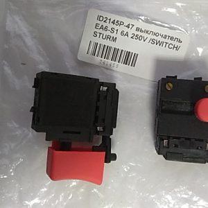 Купить выключатель для сетевого шуруповерта Sturm