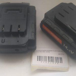 Купить аккумулятор 14,4 V 2.0 A для шуруповерта Patriot BR 141Li