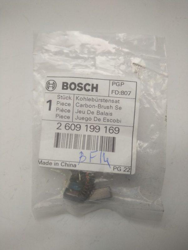 Купить комплект угольных щеток 2609199169 для Bosch