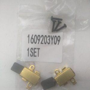 Купить угольные щетки 1609203Y09 для Bosch