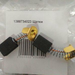 Купить угольные щётки 1388734023 для Metabo