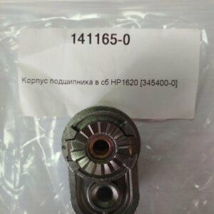 Купить корпус подшипника 141165-0 для дрели Makita