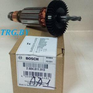 Купить ротор (якорь) 2604011913 для дрели Bosch