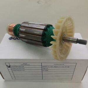 Купить ротор для штробореза Фиолент Б1-30