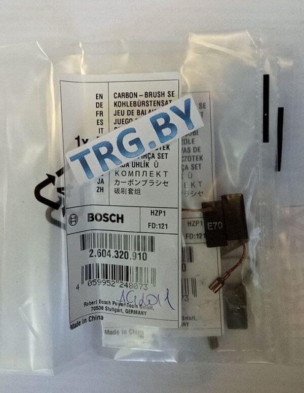 Купить комплект угольных щеток 2604320910 для Bosch
